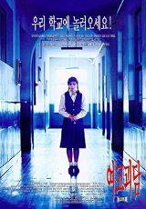 Whispering Corridors online (1998) Español latino descargar pelicula completa