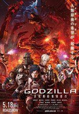 Godzilla 2 Ciudad al filo de la batalla online (2018) Español latino descargar pelicula completa