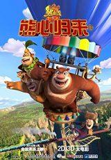 Boonie Bears: The Big Top Secret online (2016) Español latino descargar pelicula completa