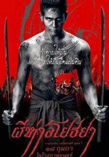 The black death online (2015) Español latino descargar pelicula completa