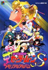Sailor Moon S online (1994) Español latino descargar pelicula completa