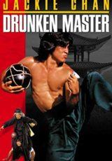 Drunken Master online (1978) Español latino descargar pelicula completa