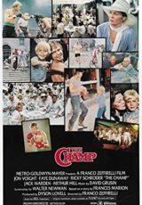 El campeón online (1979) Español latino descargar pelicula completa