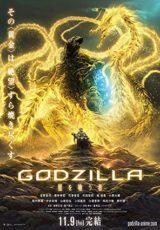 Godzilla 3 El devorador de planetas online (2018) Español latino descargar pelicula completa